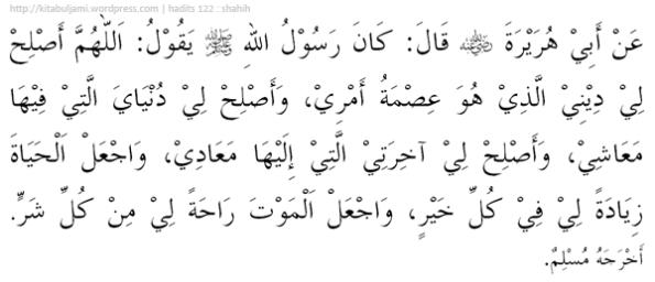 Hadits-122-Doa-agar-diperbaiki-agamanya-shahih