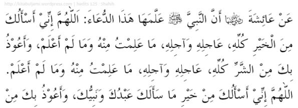 Hadits-125-Doa-memohon-segala-kebaikan-Shahih-1